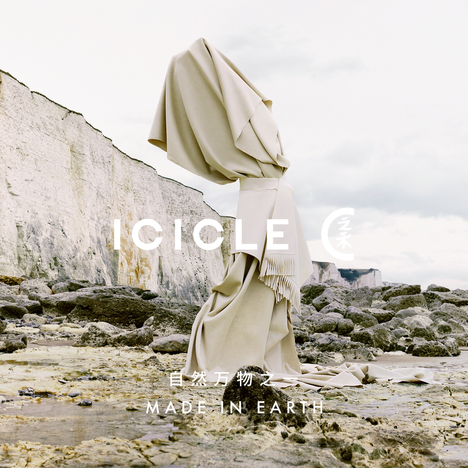 ICICLE AW20 - © KITTEN