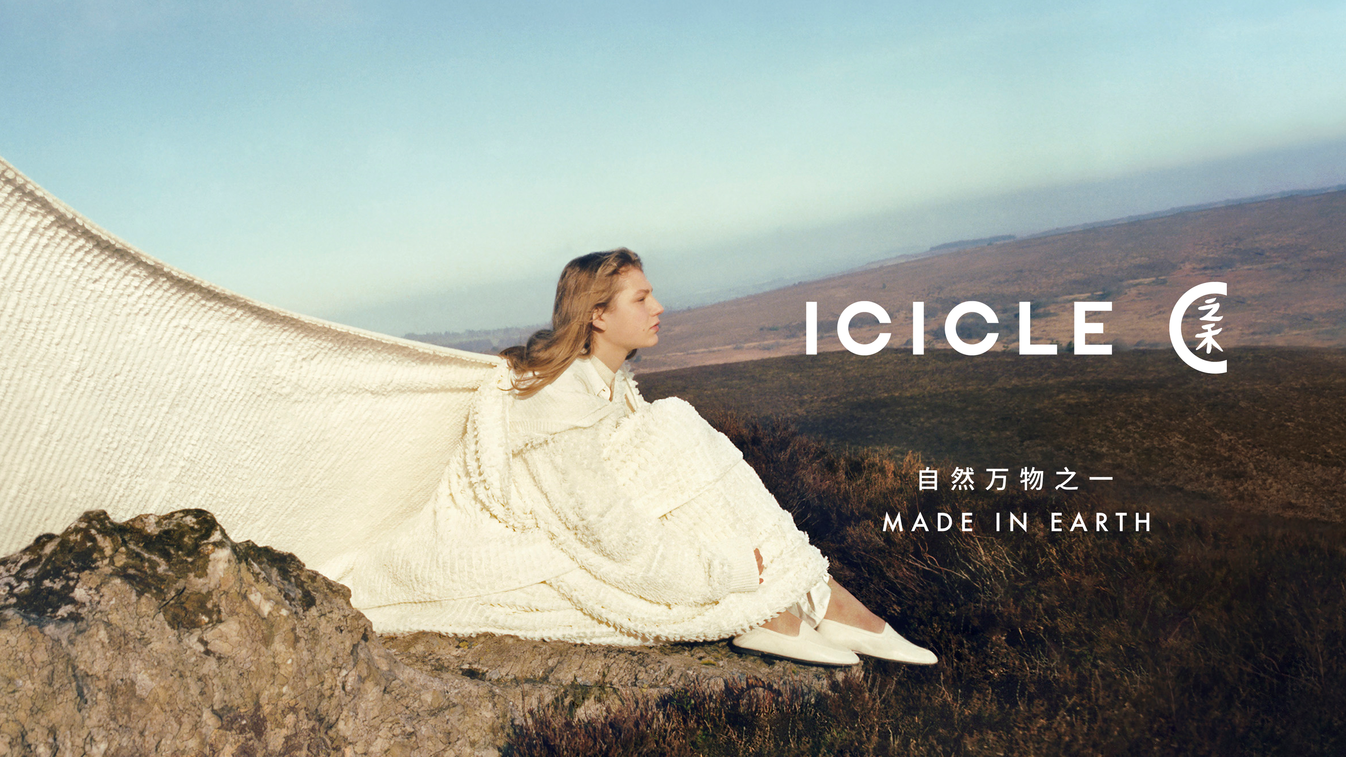 ICICLE AW21 - © KITTEN