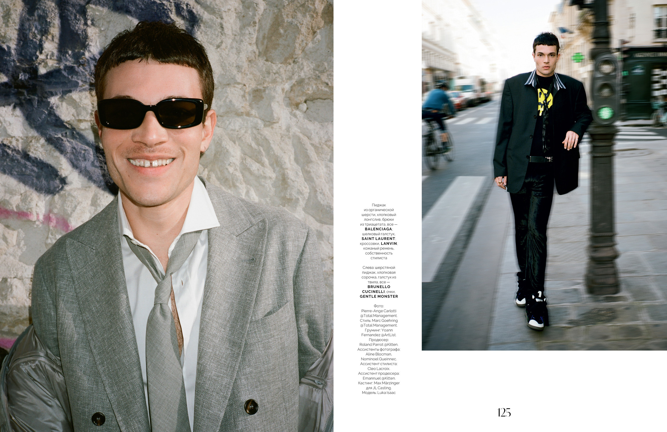 VOGUE MAN UA, APRIL 21 - © KITTEN